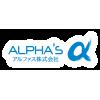 Alpha s
