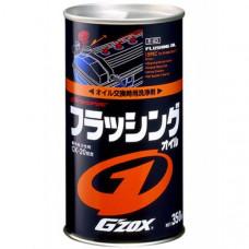 Промывочное масло G`ZOX flushing oil