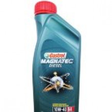Моторное масло 10W40 1л Magnatec DUALOCK Diesel B4 Castrol