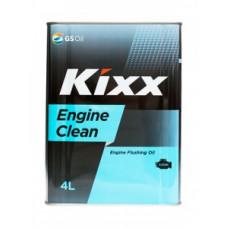 Промывочное масло KIXX 4л