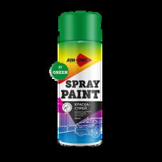 Краска-спрей зеленая 450 мл (аэрозоль). SP-GR37