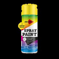 Краска-спрей лимонно-желтая 450 мл (аэрозоль). SP-LY41