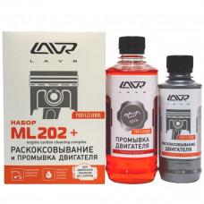 Набор: Раскоксовка ML-202+Промывка двигателя, 185мл+330мл LAVR