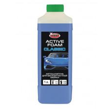 Автошампунь Б/К Классик (Active Foam) 1л HXK