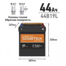 "АКБ ""STARTEX"" 44 А/ч L (обр.) ССА 350А 187*127*225, НЕобслуж., мл.клемма (1/128)"