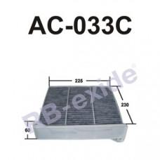 Cалонный фильтр AC-033C RB