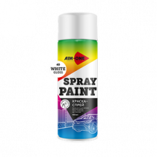 Краска-спрей белая глянцевая  450 мл (аэрозоль). SP-GB40